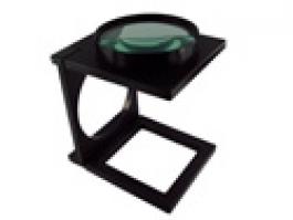 Jumbo Folding Magnifier 2x