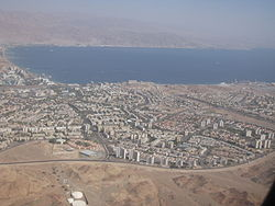 Aerial photograph of Eilat today.